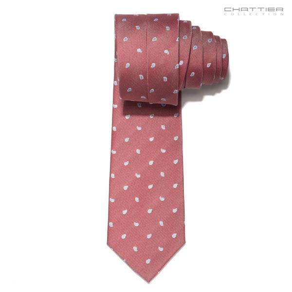 Rožinis taškuotas kaklaraištis